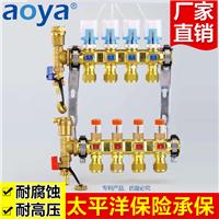 供应黄铜精品分水器 电动温控带流量调节阀