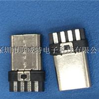 USB3.1Type-C焊线式公头【双面焊线式公头】