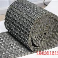 供应马蹄链网带/板式网带网带/金属网带