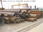 沧州康盛联钢管有限公司