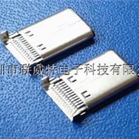 USB3.1type-C板端公头(沉板24P贴片90度)