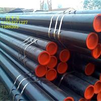 批发供应无缝钢管ASTMA106热扩无缝钢管