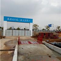 武汉建筑工程车洗轮机