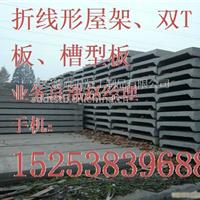 供应湖南双t板制造公司,湖南双t板厂