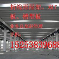 供应淮北双t板制造厂,亳州双t板制造厂