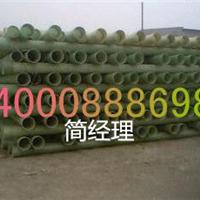 供应玻璃钢电力电缆管厂家