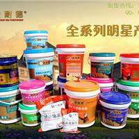 广州质量最好的防水材料厂家
