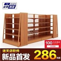 济南业神高档钢木超市货架便利店货架直销
