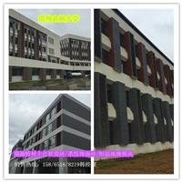 新型建筑外墙软瓷砖