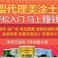 中国涂料十大品牌-油漆涂料招商