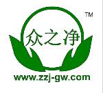 深圳市众之净科技有限公司