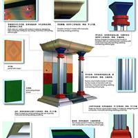 广东防石铝单板厂
