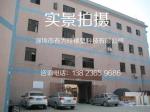 深圳市有为硅橡塑科技有限公司