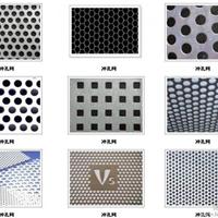 冲孔网,圆孔网,机械防护网