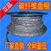 供应自产自销碳素纤维盘根价格 高碳盘根