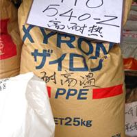 PPO塑胶原料聚苯醚美国GE SE1X-701低价促销