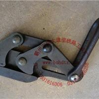 供应铝合金卡线器、钢绞线、绝缘导线卡线器