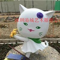 供应厂家直销批发玻璃钢卡通KT猫雕塑