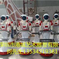 供应餐厅送餐玻璃钢机器人外壳加工雕塑厂家
