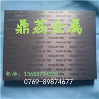 日本住友钨钢材料超微粒硬质合金KH03钨钢板