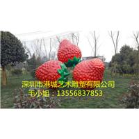 供应景观水果雕塑哪家好?