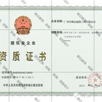 锚杆静压桩机的销售与施工(湖北,广东)