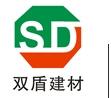 杭州双盾建材有限公司