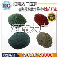 供应非金属耐磨地坪材料 郑州金刚砂厂家