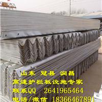 供应波形护栏板 立柱 法兰立柱  防阻块