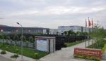 四川亚塑新材料有限公司