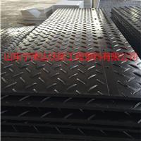 城建工程专用可循环使用的聚乙烯铺路板