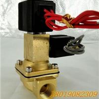 供应黄铜丝口电磁阀带记忆功能双线圈