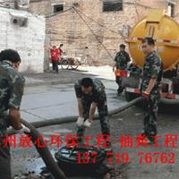 供应苏州金阊区清理化粪池