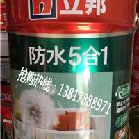 供应立邦防水净味5合1内墙乳胶漆18L