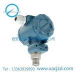 供应BP93420-IIC管道专用防爆型压力变送器