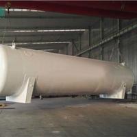 煤改气液态天然气储罐