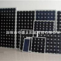 供应10w-300w太阳能电池板,太阳能单晶板