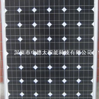 供应广东太阳能电池板厂家,太阳能滴胶板