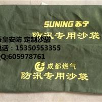 供应江苏防汛沙袋尺寸上海防汛沙袋厂家
