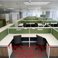 成都厂家员工工位屏风办公桌四川批发