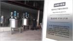 广州恒东机械设备科技有限公司