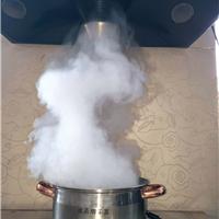 供应发烟装置厂家直销吸油烟机集成灶演示