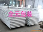 上海企元包装材料有限公司