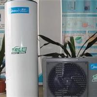 福州美的空气能热水器售后维修服务中心