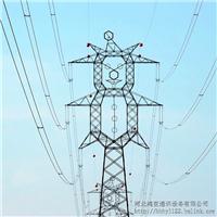 供应  输电线路塔  电力塔  量大从优