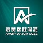武汉美瑞爱家环保科技有限公司