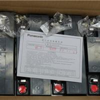 供应海南松下蓄电池12v12ah供应商报价