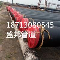 钢套钢保温钢管 直埋蒸汽管道技术公关