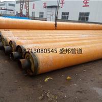 山东钢套钢蒸汽直埋保温钢管厂家标准价格