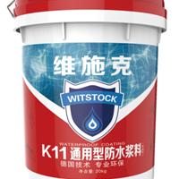 供应卫生间防水涂料种类_维施克K11防水涂料